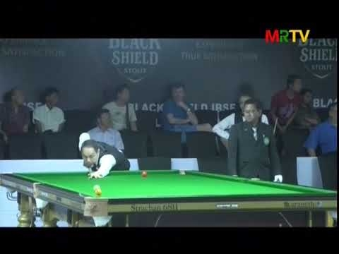 Embedded thumbnail for WORLD BILLIARDS & SNOOKER CHAMPIONSHIP 2018 ပြိုင်ပွဲ စတင်ကျင်းပ