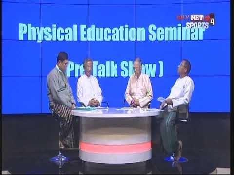 Embedded thumbnail for Physical Education Seminar (Pre Talk Show) Part-1
