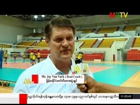Embedded thumbnail for Road To SEA Games Philippines 2019 Volleyball